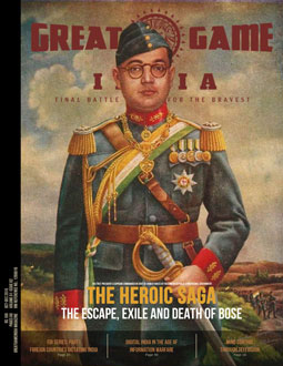 The Heroic Saga of Subhash Chandra Bose