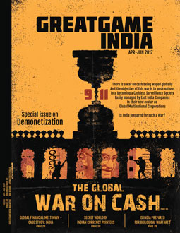 Demonetization - Global War on Cash issue (Apr-Jun 2017)