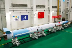 One Space OS-M1 Chinese Rocket