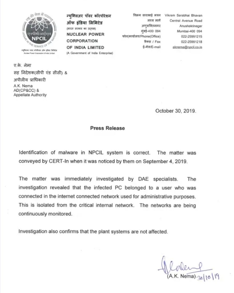 Nuclear Power Corporation of India confirms Cyberattack