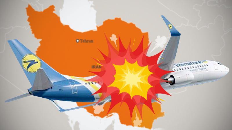 Was Iran Plane Shootdown A Setup
