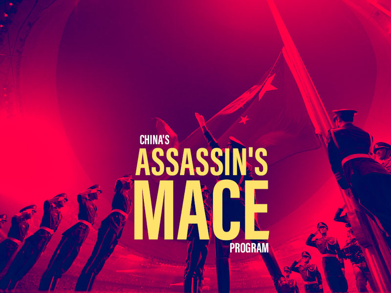 China's Assassin's Mace Program
