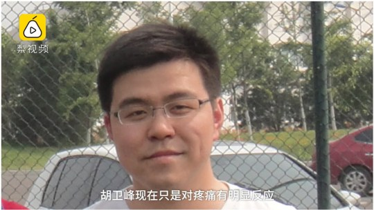 Dr Hu Weifeng before recovering from COVID-19