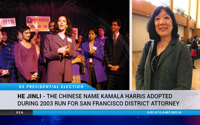 He Jinli - The Chinese Name Kamala Harris Adopted During 2003 Run For San Francisco District Attorney