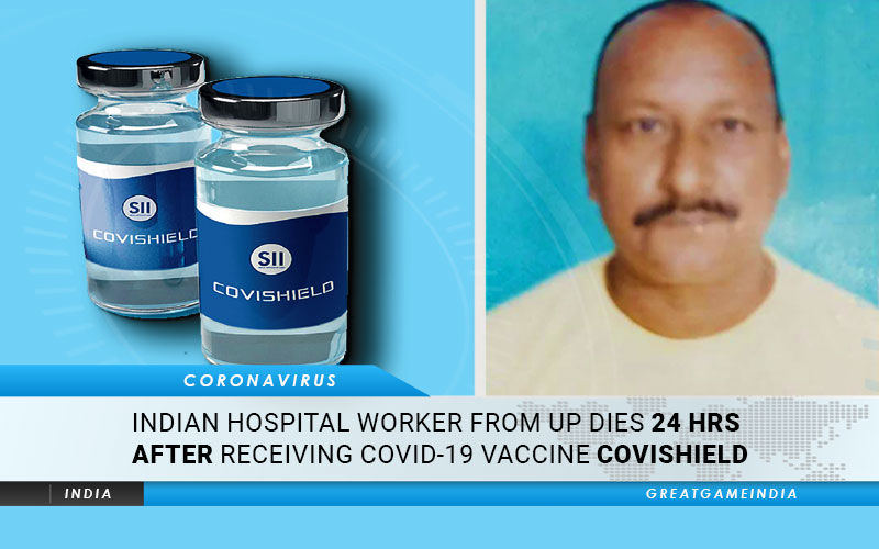 Indian Hospital Worker From UP Dies Just 24 Hrs After Receiving COVID-19 Vaccine Covishield