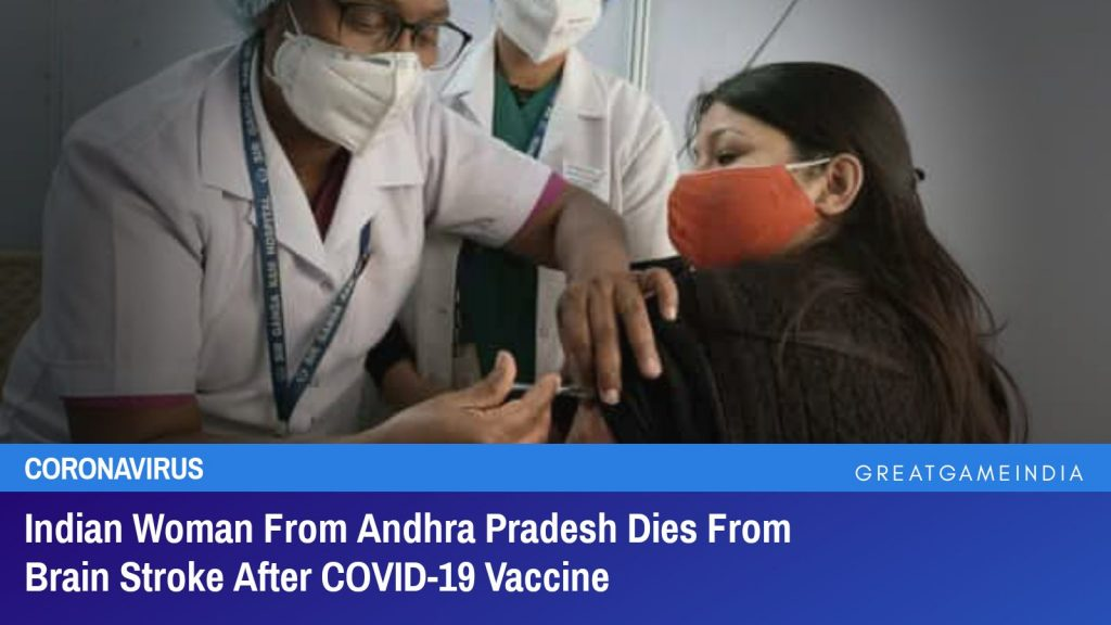 Indian Woman From Andhra Pradesh Dies From Brain Stroke After COVID-19 Vaccine