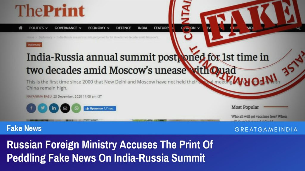 Russian Foreign Ministry Accuses The Print Of Peddling Fake News On India-Russia Summit