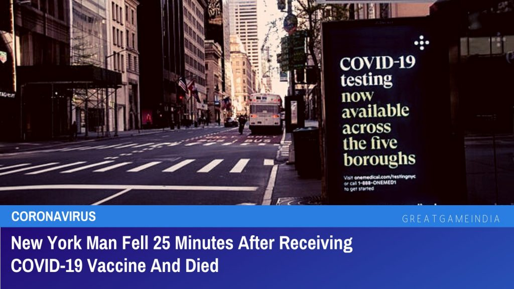 New York Man Collapsed 25 Minuteqs After Receiving COVID-19 Vaccine And Died